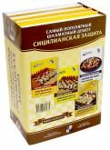 Подарок шахматисту. Самый популярный шахматный дебют. Сицилийская защита. Комплект из 4-х книг