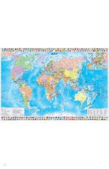 Настольная карта Мир и Россия (карты с двух сторон)