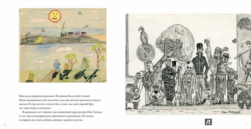 Иллюстрация 1 из 33 для Жизнь в картинках - Свен Нурдквист | Лабиринт - книги. Источник: Лабиринт