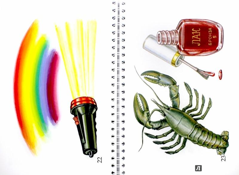 Иллюстрация 1 из 20 для Логопедический альбом для обследования фонетико-фонематической системы речи. ФГОС - Ирина Смирнова | Лабиринт - книги. Источник: Лабиринт