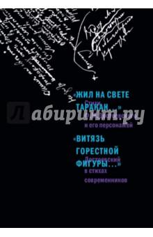 Достоевский Федор Михайлович »