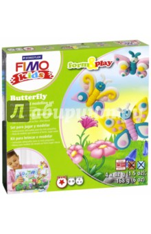 FIMO kids create & play Бабочка ag 12 fimo bijoux fb 3