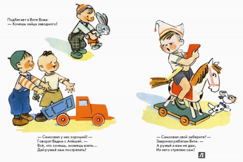Иллюстрация 2 из 53 для Ничего тебе не дам - Нина Найденова | Лабиринт - книги. Источник: Лабиринт