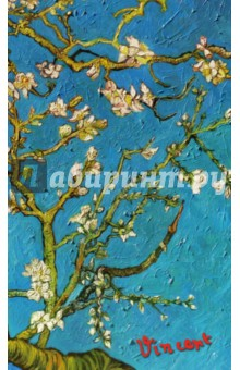 Блокнот Ван Гог. Цветущие ветки миндаля блокнот в пластиковой обложке ван гог цветущие ветки миндаля формат малый 64 страницы арте