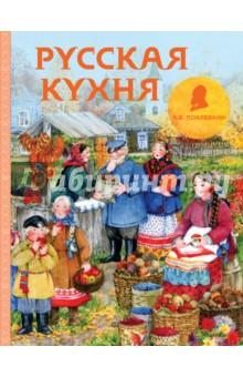 roliki-domashnie-kamasutra-russkaya