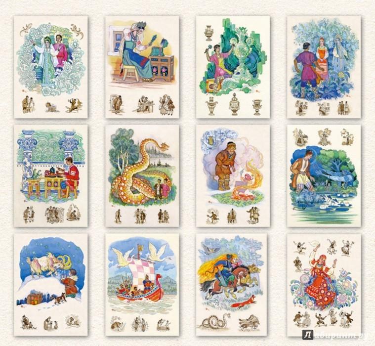 Иллюстрация 1 из 31 для Сказы Бажова. Набор открыток | Лабиринт - сувениры. Источник: Лабиринт