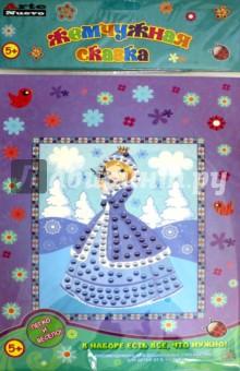 Набор Жемчужная сказка Принцесса 2 (ANMT-61) набор для творчества стразы рисинки 180шт 8мм черные в блистере