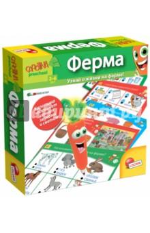 Настольная игра Ферма с интерактивной Морковкой