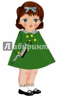 Кукла Оленька. Кукла-книжка (с автографом автора)