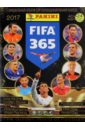 Альбом для коллекционирования наклеек FIFA 365-2017 (24 наклейки в комплекте) удивительные динозавры альбом 250 наклеек