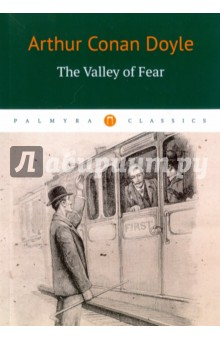 The Valley of Fear white amur frenzy voices in the head fear and struggle with neither