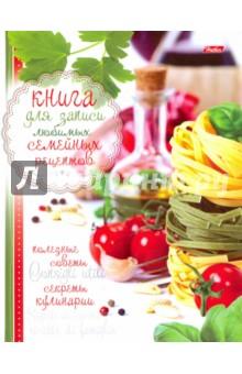 Книга для записи кулинарных рецептов, 96 листов, А5 Семейные рецепты (96КК5A_12832) отсутствует книга для записи рецептов