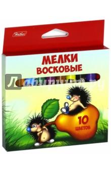 """Мелки восковые """"Ёжики"""" (10 цветов, диаметр 11 мм) (KMv_10300) Хатбер"""