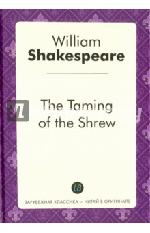 The Taming of the Shrew tate christopher taming the bear