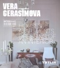 Вера Герасимова. Архитектура & Интерьеры