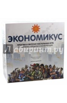 Настольная игра Экономикус (Э001) где можно продать почку и за сколько в россии в 13 лет можно