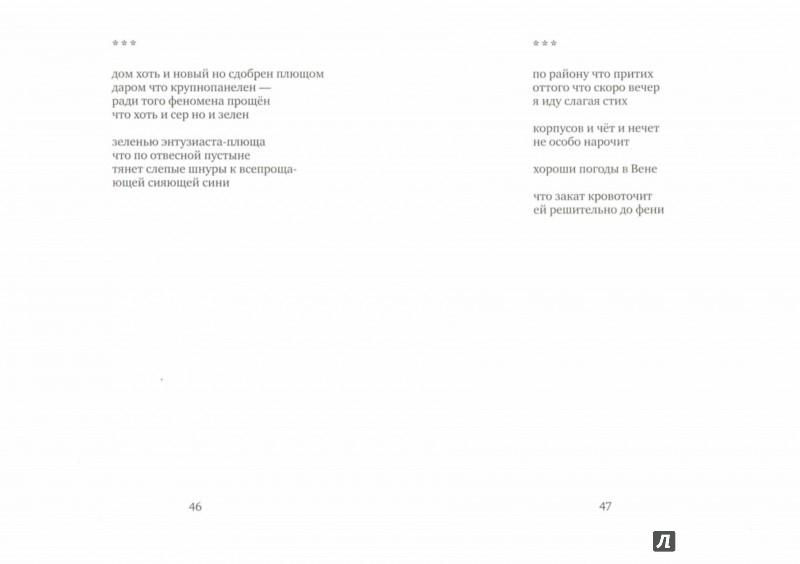 Иллюстрация 1 из 2 для Облако на ладони - Юлий Хоменко | Лабиринт - книги. Источник: Лабиринт