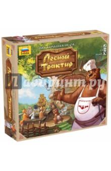 Купить Настольная игра Лесной трактир (8705), Звезда, По мотивам сказок и мультфильмов