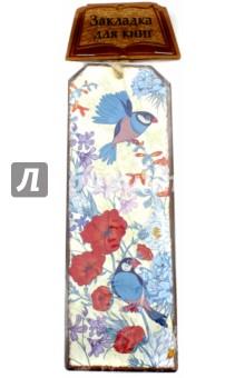 Закладка декоративная для книг Рисовые амадины (43566) magic home закладка декоративная для книг цветочный узор