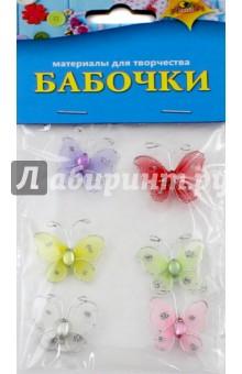 Декоративные самоклеящиеся Бабочки (маленькие) (С3085) наборы для творчества апплика материал декоративный пайетки бабочки