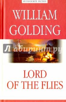 Повелитель мух = Lord of the Flies цена