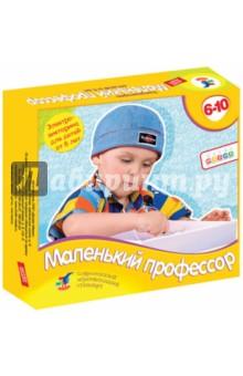 """Электровикторина """"Маленький профессор"""" (1045)"""