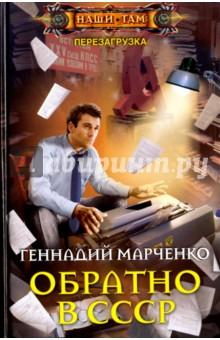 Обратно в СССР куплю телефон нокиа n95 в городе белово