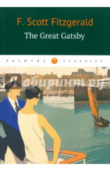 The Great Gatsby material change design thinking and the social entrepreneurship movement