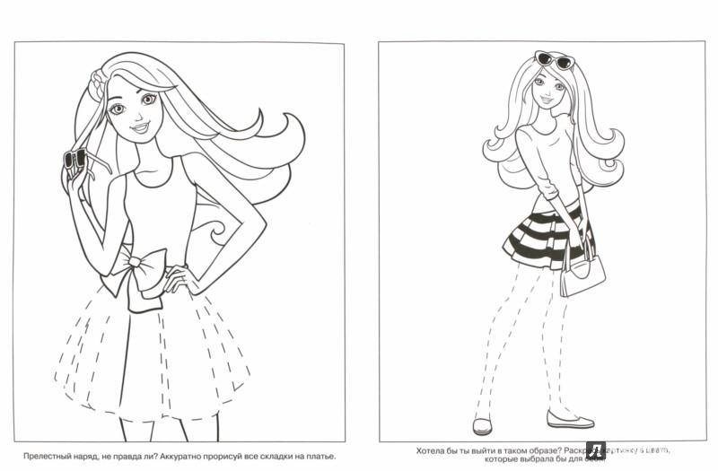 Иллюстрация 1 из 41 для Умная раскраска. Барби (№16078 ...