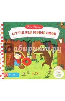 Little Red Riding Hood the big bad wolf