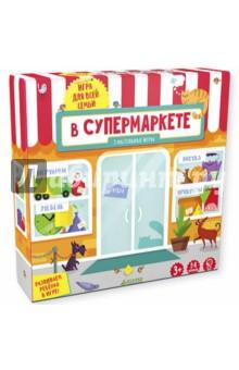 В супермаркете. Время играть! константинова е а карточки для изучения иероглифов 150 карточек соответствующих первому уровню hsk в коробке
