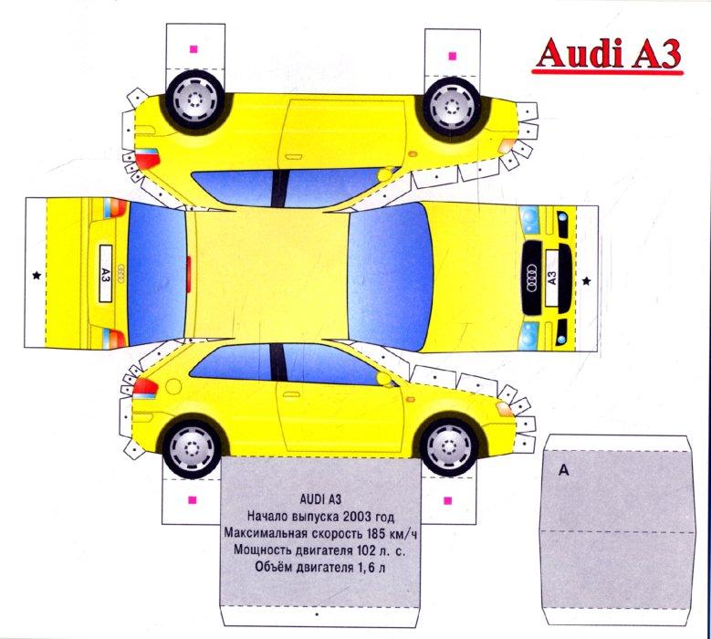 Иллюстрация 1 из 11 для Автосалон. Audi. 6 моделей в одной обложке - Д. Волонцевич | Лабиринт - книги. Источник: Лабиринт