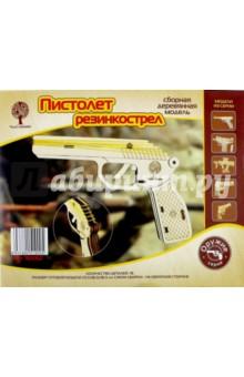 Купить Сборная деревянная модель. Пистолет-резинкострел (80062), ВГА, Сборные 3D модели из дерева неокрашенные макси