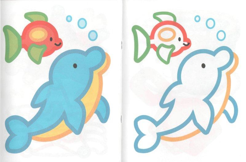 Иллюстрация 1 из 11 для Наш зайка рисует. Море | Лабиринт - книги. Источник: Лабиринт