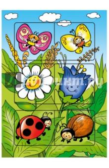 Развивающие рамки. На лугу (1202) а круглова а николаев развивающие игры для детей
