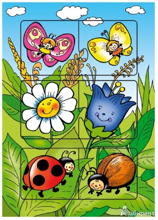 Иллюстрация 1 из 12 для Развивающие рамки. На лугу (1202)   Лабиринт - игрушки. Источник: Лабиринт