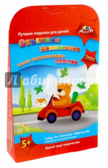 Аппликация из мягкого самоклеящегося пластика Медвежонок в автомобиле (С2410-03) аппликация из мягкого самоклеящегося пластика черепашка с2410 05