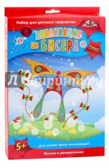 Аппликация из бисера Воздушный змей (С2428-03)