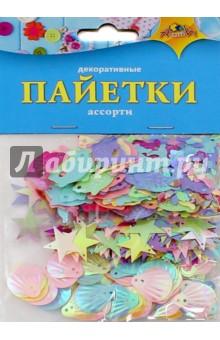"""Декоративные пайетки """"Ассорти 3"""" (С3099)"""