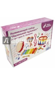 Развивающий набор Маленький музыкант по методике М. Лазарева наборы карточек шпаргалки для мамы набор карточек детское питание