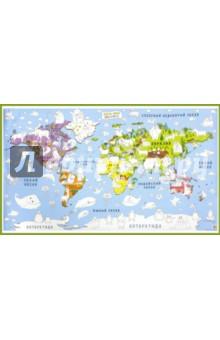 Купить Карта-раскраска наст. Карта мира Животные (GT1819), Геоцентр, Раскраски