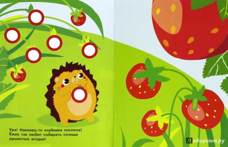 Иллюстрация 1 из 35 для Наклейки - кружочки. Выпуск 4 | Лабиринт - игрушки. Источник: Лабиринт