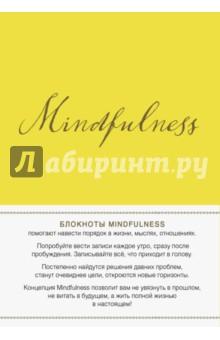 Mindfulness. Утренние страницы (лимон), А5- mind ulness утренние страницы лимон