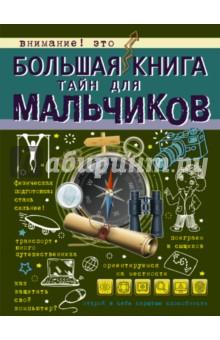 Книга по внеклассному чтению 3 класс читать