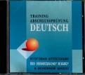 Немецкий язык. Итоговая аттестация в основной школе (МР3)