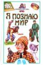 Малашкина М. М. Криминалистика уинтер м тайна неуловимого грифера книга 2