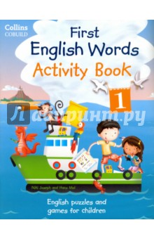 First English Words. Activity Book 1 inventive components of portmanteau words