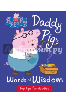 Peppa Pig. Daddy Pig's Words of Wisdom postman pig and his busy neighbors