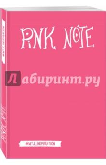 Pink Note. Романтичный блокнот с розовыми страницами, А5-