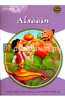 Aladdin aladdin explorers level 5